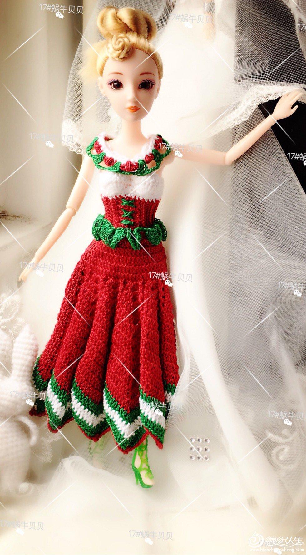 芭比娃衣 圣诞狂欢夜