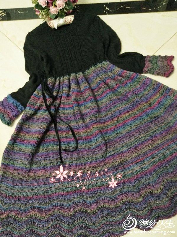 女士棒针长裙