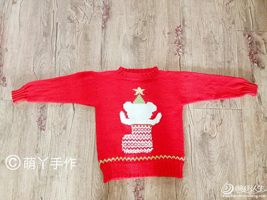 儿童棒针红色毛衣