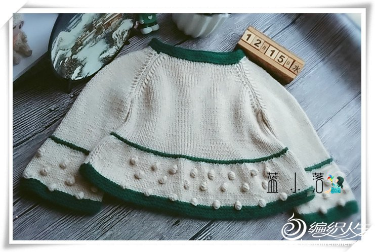 宝宝棒针拼色毛衣