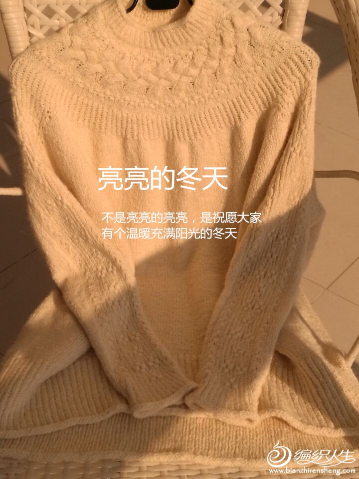 QQ图片20171208143001_副本.jpg