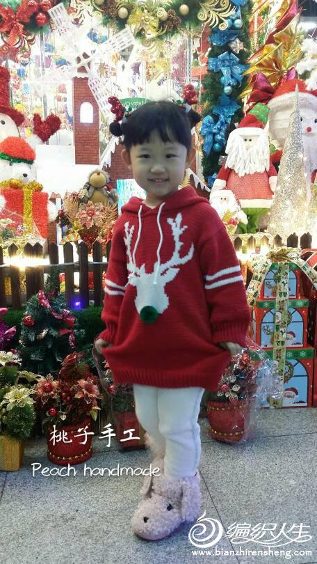 圣诞风儿童棒针图案毛衣