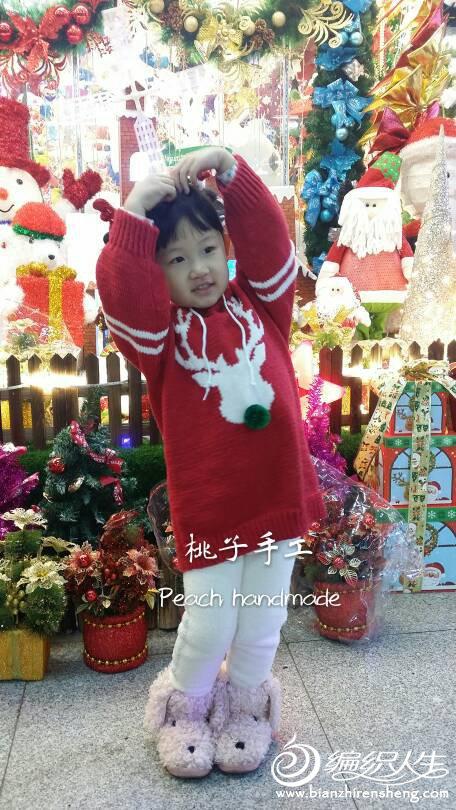 女童棒针圣诞毛衣