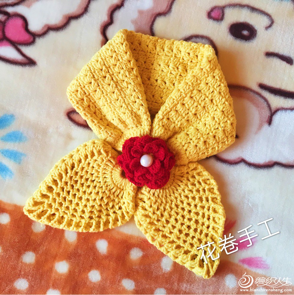 编织教程 可以编织亲子款的钩针蝴蝶小围脖  作品介绍: (钩针围巾