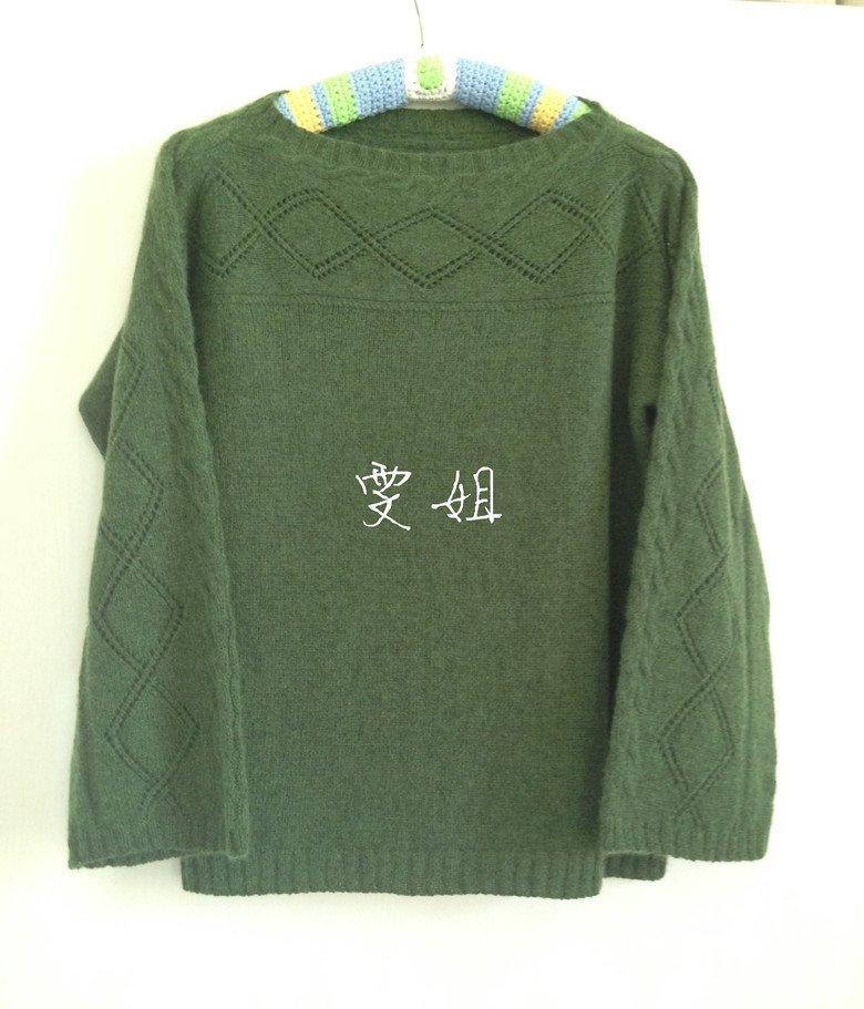 手工编织女士羊绒衫