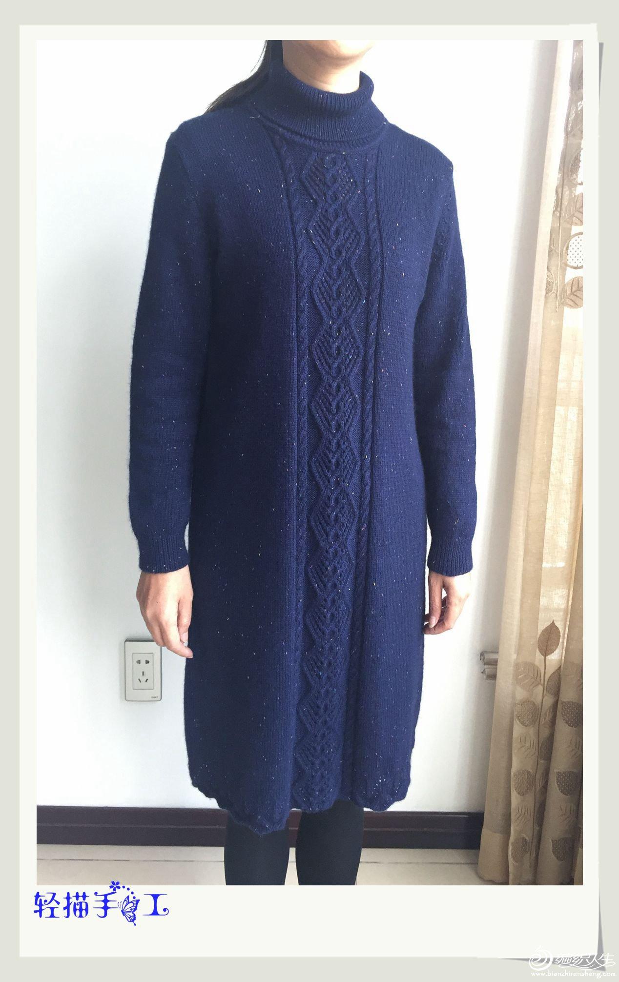 彩点羊绒毛衣裙
