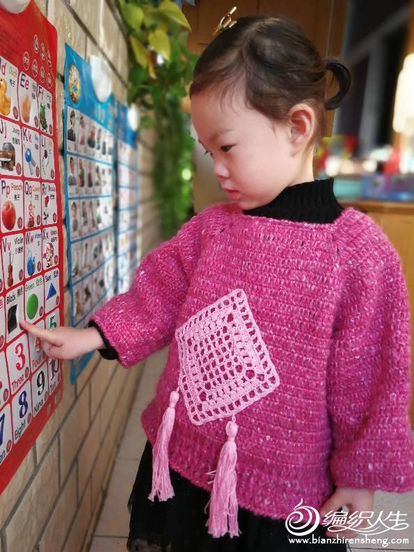 中国结宝宝钩衣