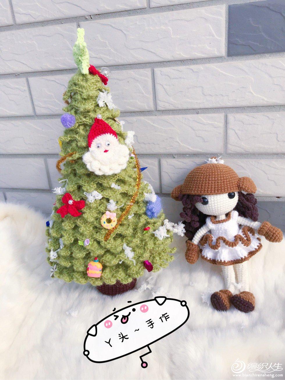 圣诞树编织方法