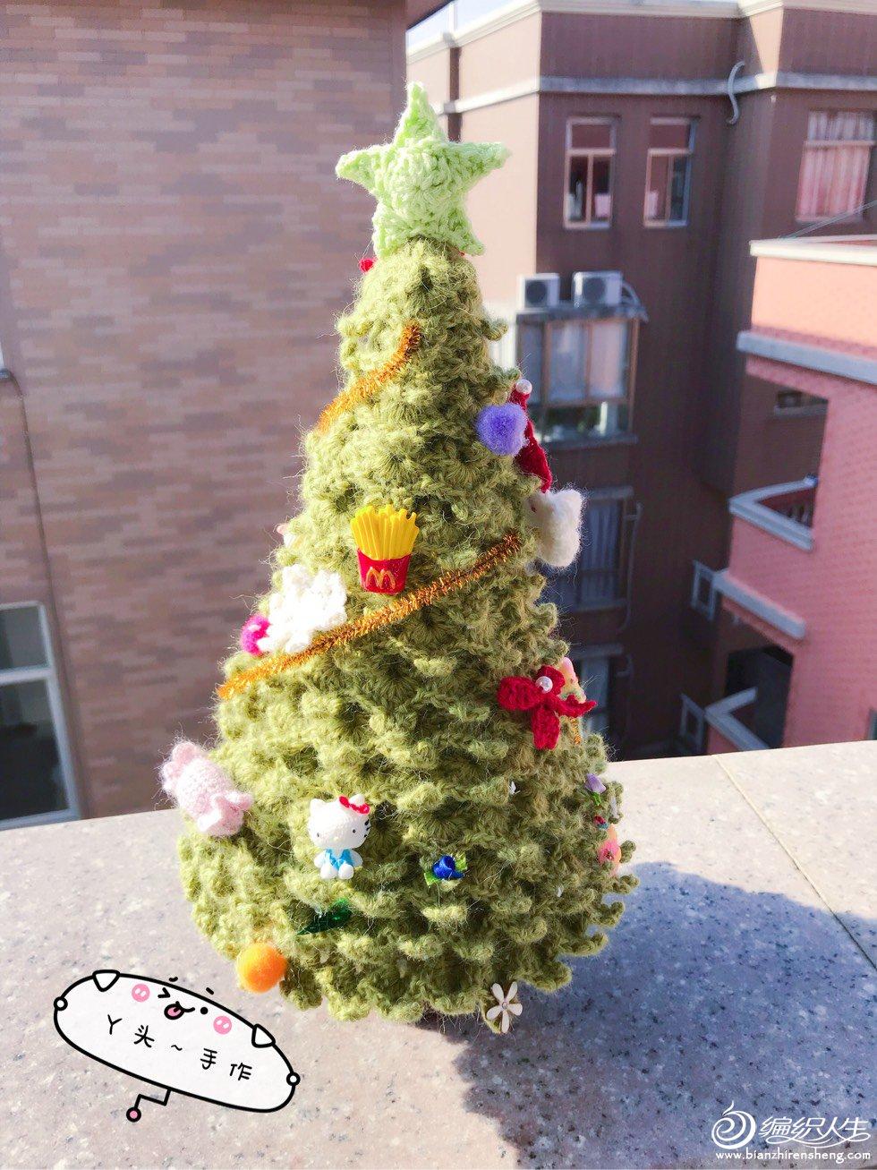 毛线编织圣诞树