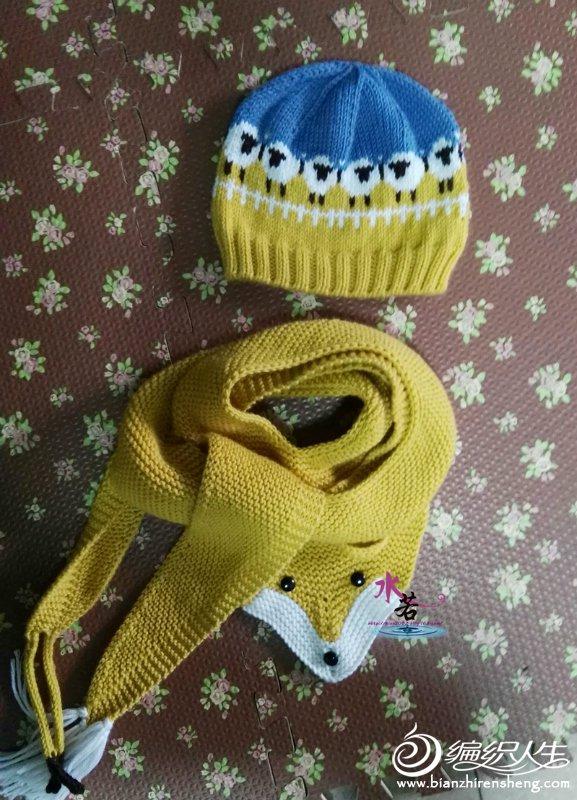 宝宝棒针帽子围巾