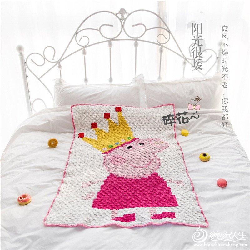 卡通宝宝钩毯