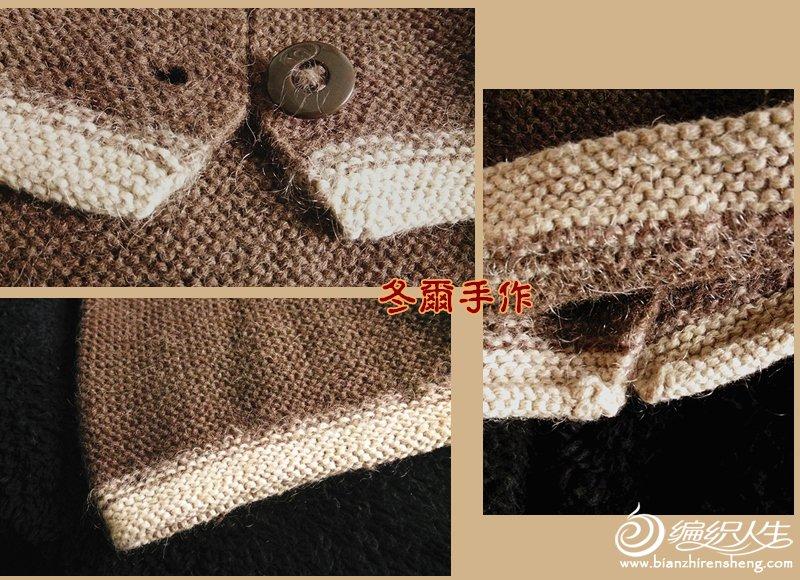 风帽编织的图片图解如下: 1.帽檐是双桂花,搓板针和双螺纹的组合