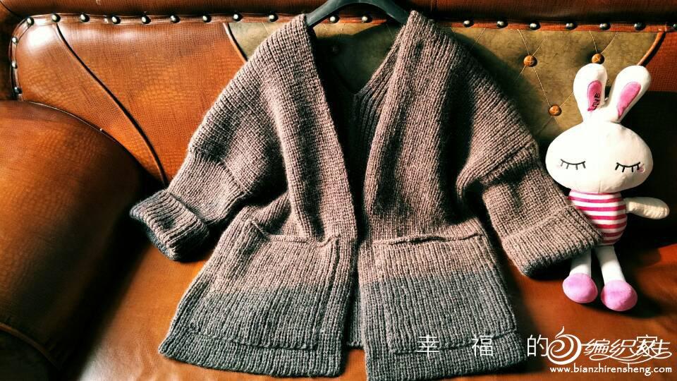 棒针开衫毛衣外套