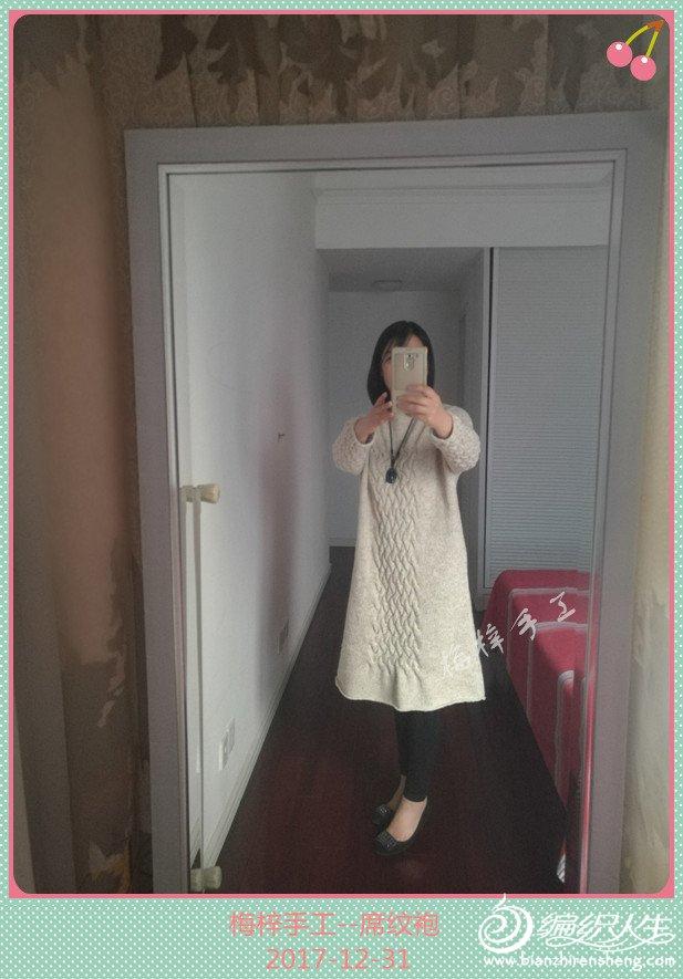 IMG_20171231_163806_副本.jpg
