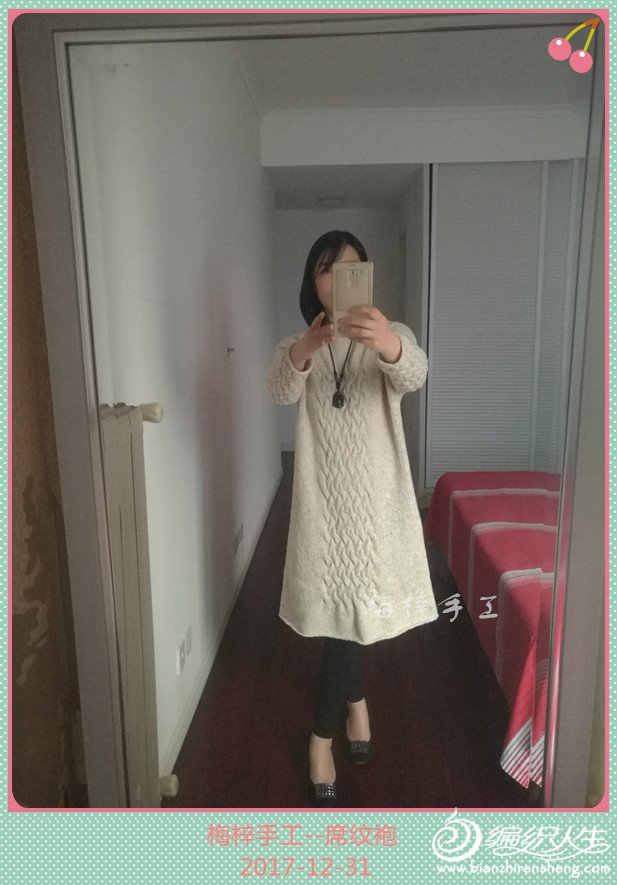 IMG_20171231_163814_副本.jpg