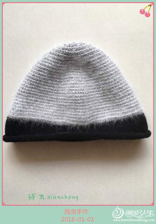 钩织结合拼色帽子
