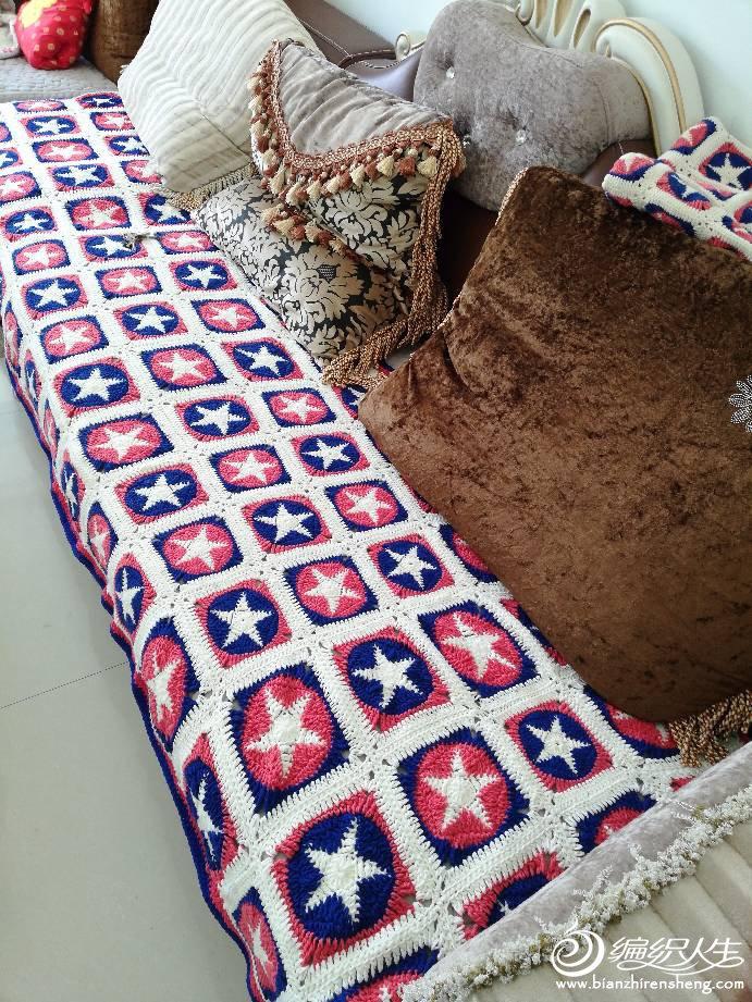 钩针星形图案沙发垫