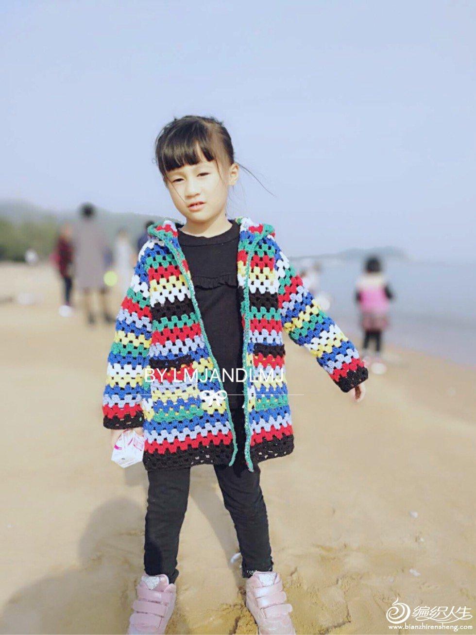 儿童彩虹钩衣