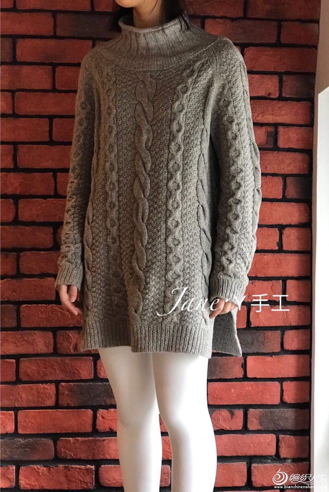 粗针织女士棒针牦牛绒毛衣