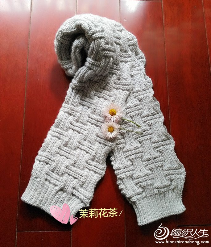 银灰色棒针围巾