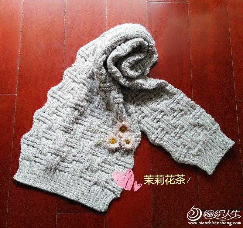 条纹格棒针围巾