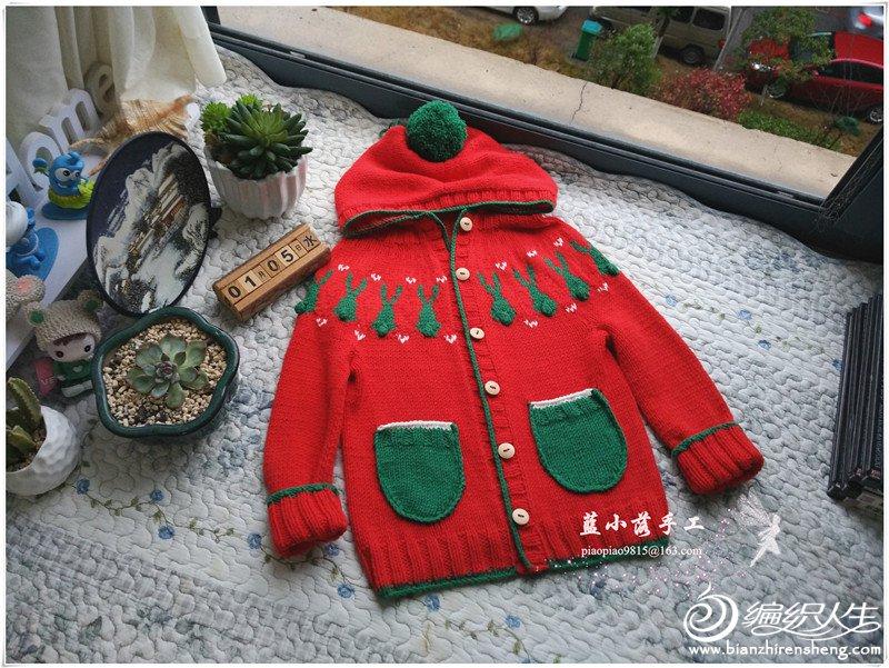 圣诞红儿童棒针开衫