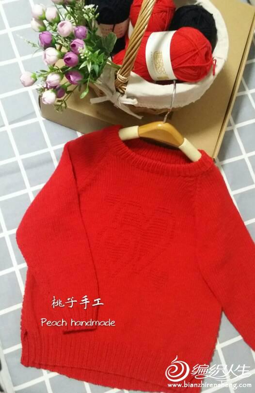 儿童棒针红心毛衣