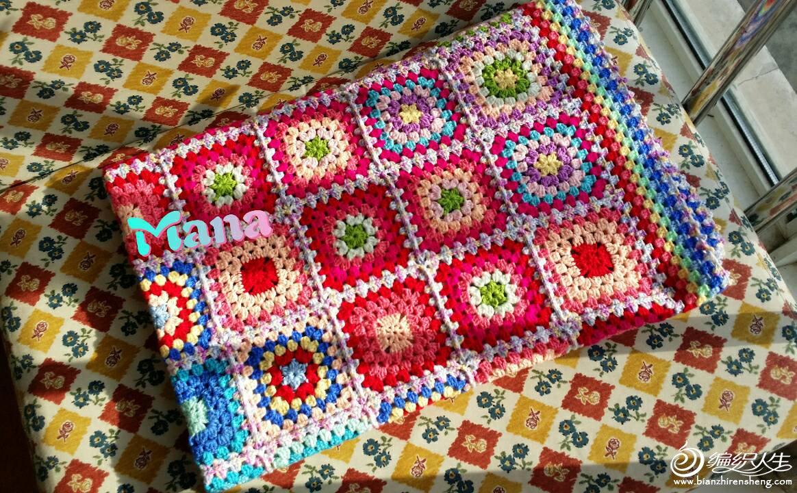 钩针祖母方格毯子