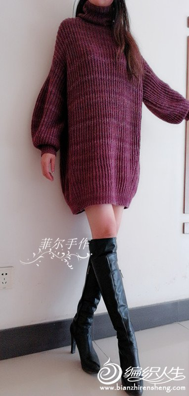 棒针大牌毛衣裙
