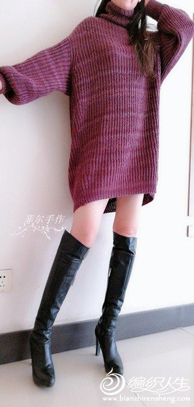 女士休闲毛衣