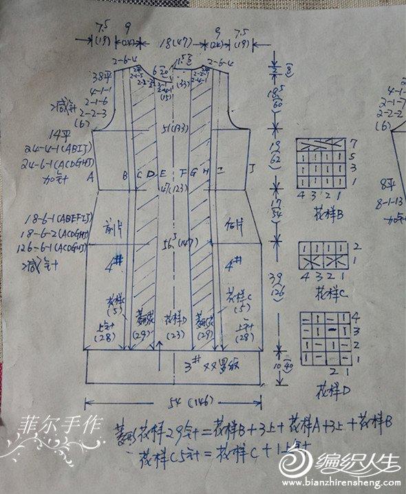 IMG_20180110_121627_副本.jpg