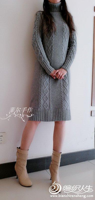 MYXJ_20180109140526_fast_副本.jpg