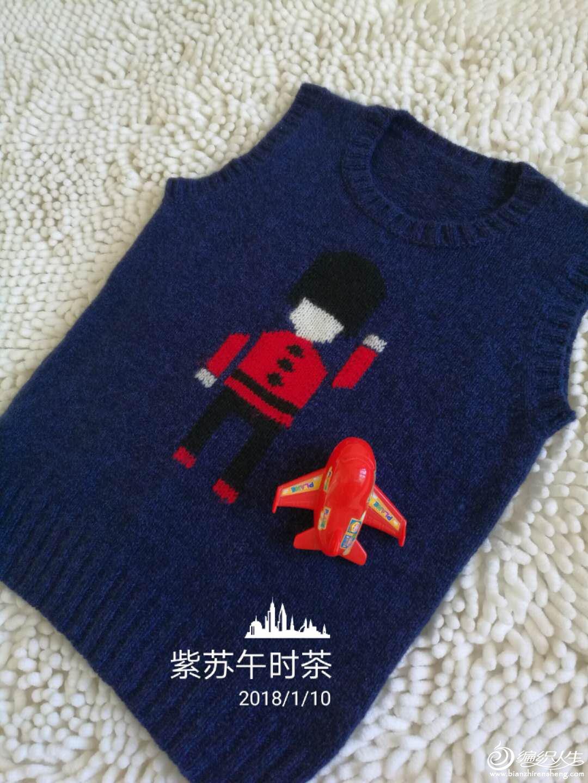 儿童羊绒背心