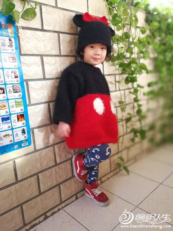 棒针米妮宝宝裙式毛衣