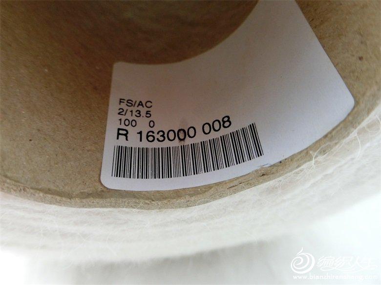 CIMG9009.JPG