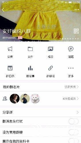 Screenshot_20180113-102610.jpg