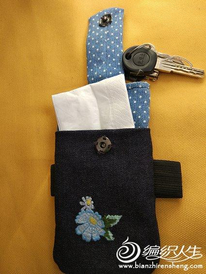 手机袋纸巾.jpg