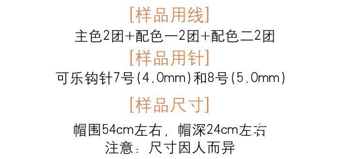描述3-1.jpg