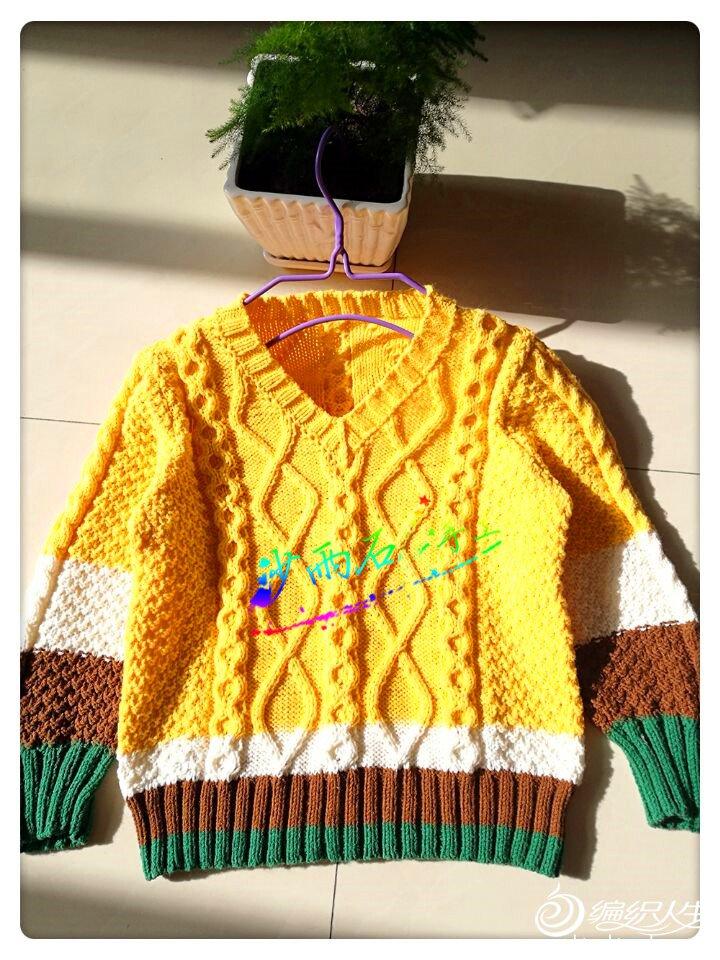 儿童棒针拼色V领毛衣