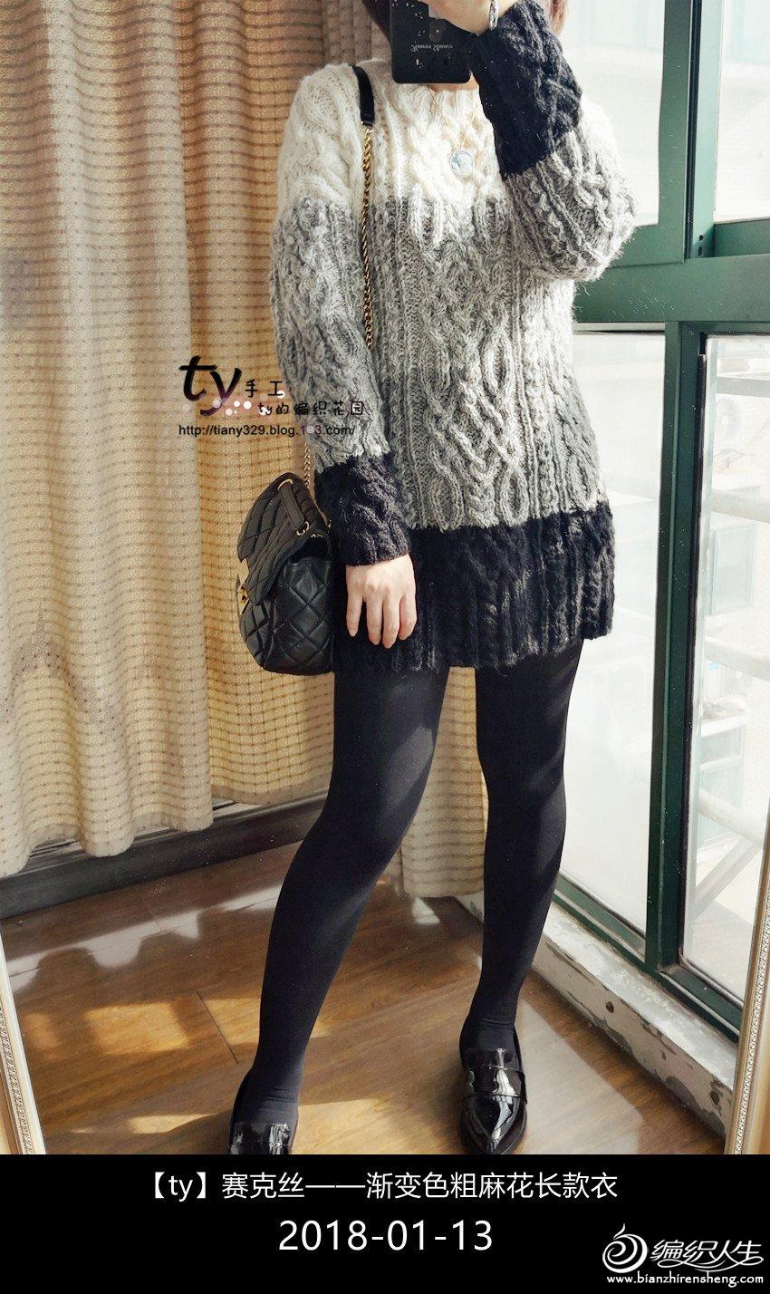 时尚粗针织麻花毛衣