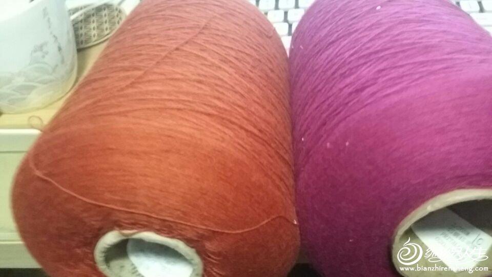 棉羊绒.jpg