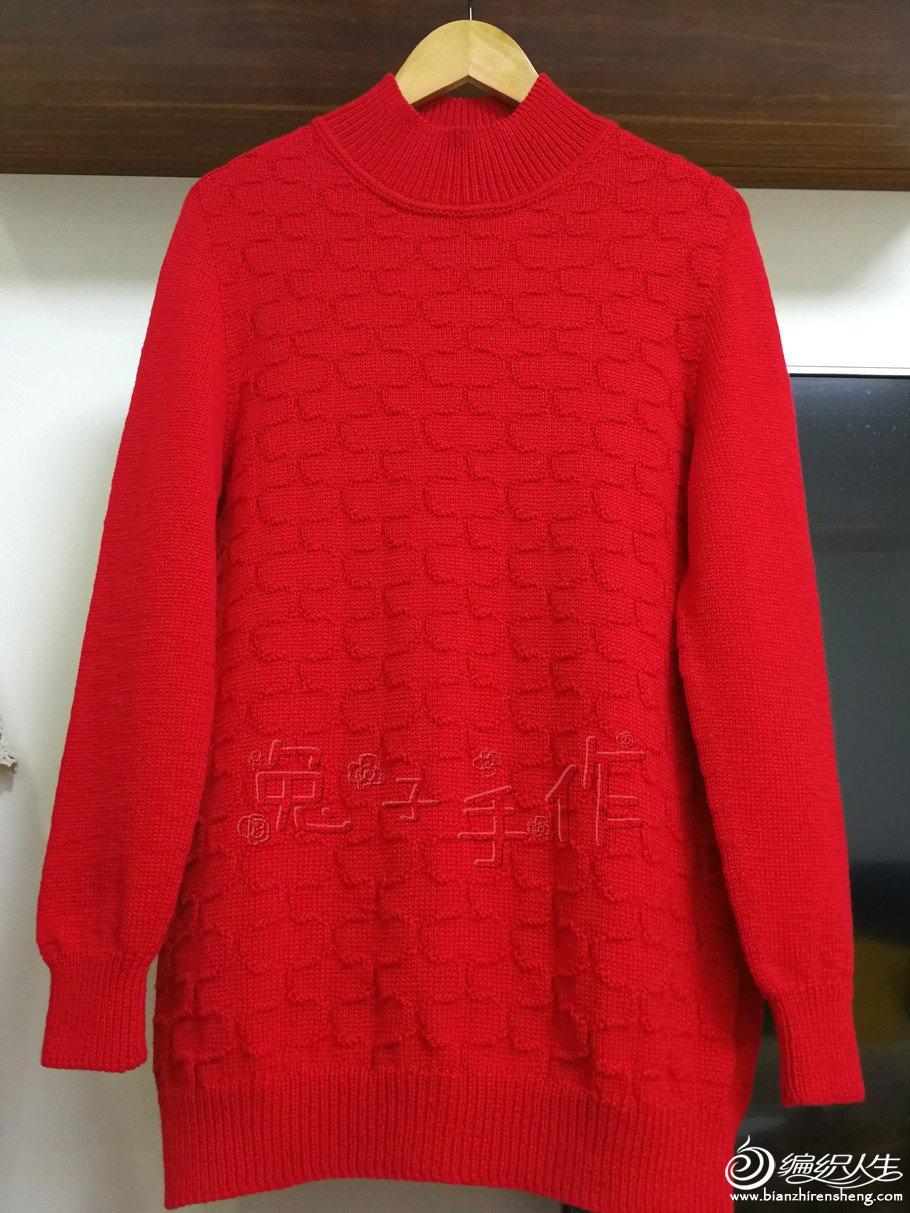 红色棒针自带袖毛衣