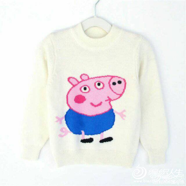 手工编织小猪乔治毛衣
