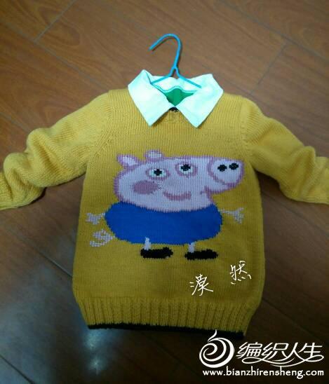 男童棒针卡通毛衣
