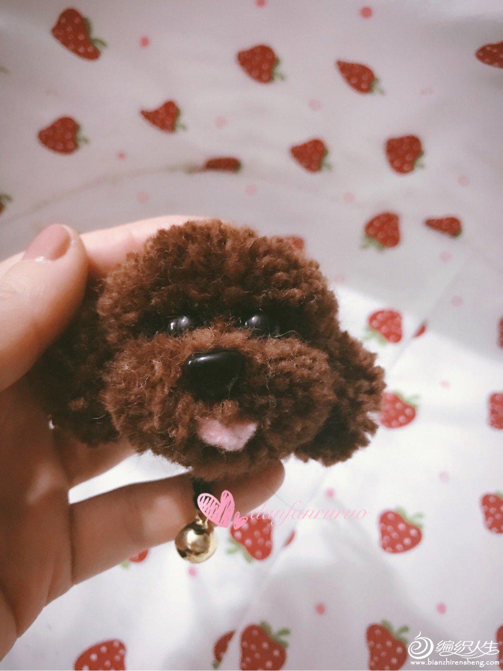 毛线DIY泰迪狗