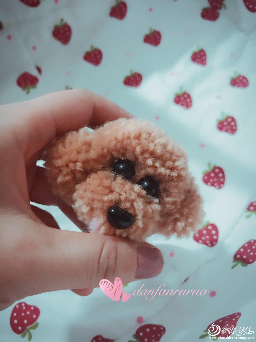 毛线球制作狗狗