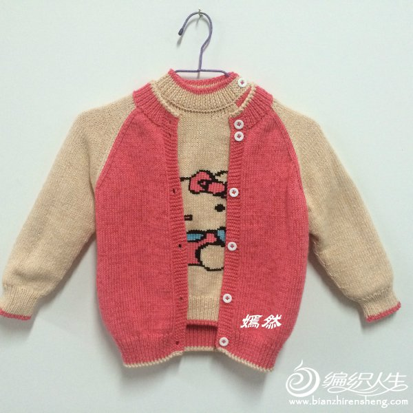 儿童棒针套装毛衣