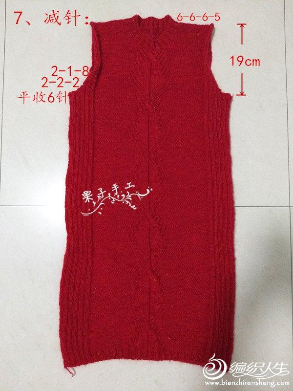【引用】冬天里的一把火----大红色毛衣裙 - 壹一 - 壹一编织博客