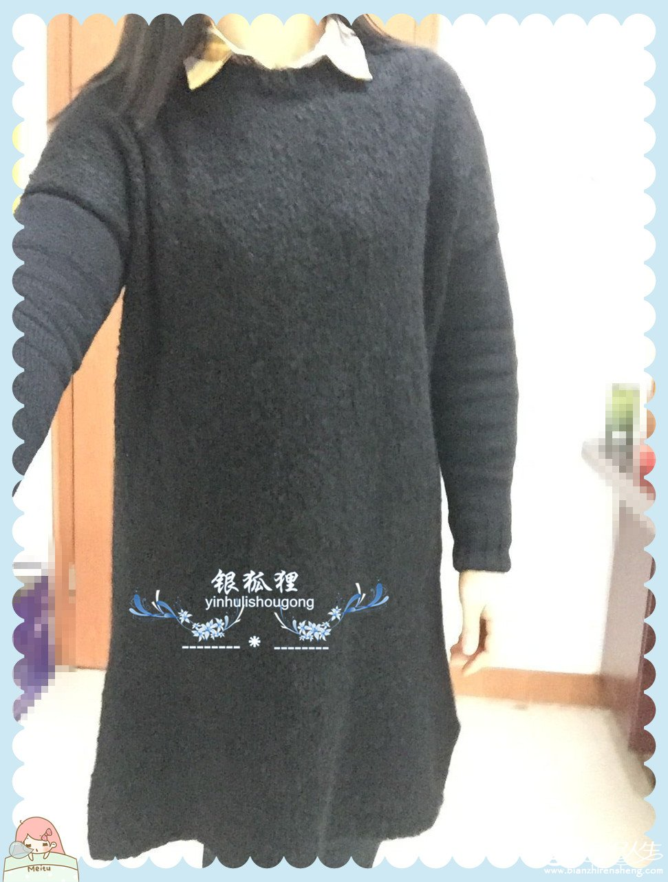 QQ图片20180201153155_副本.jpg