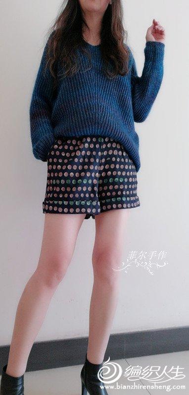 双元宝针V领毛衣